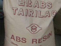 Hạt nhựa nguyên sinh ABS AG15A1