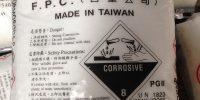 Xút Hạt Đài Loan giá rẻ,chất lượng cao ở đâu?
